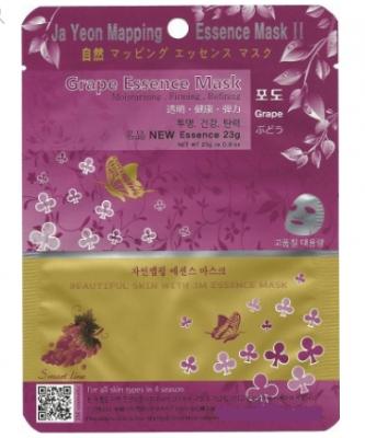 Маска для лица с виноградом JAYEONMAPPING Grape essence mask 24 г: фото