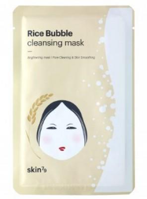 Очищающая маска SKIN79 Rice bubble cleansing mask 23 мл: фото