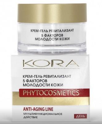 Крем-гель ревитализант 5 факторов молодости кожи KORA 50мл: фото