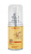 Сыворотка с био маслом Арганы Hair Company HAIR LIGHT BIO ARGAN Serum 80мл: фото