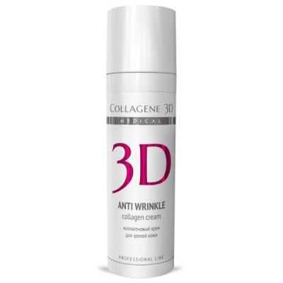 Гель-маска с плацентолью для зрелой кожи Collagene 3D ANTI WRINKLE 30 мл: фото