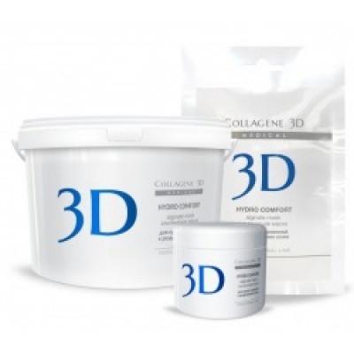 Альгинатная маска для лица и тела Collagene 3D HYDRO COMFORT с экстрактом алое вера 30 г: фото