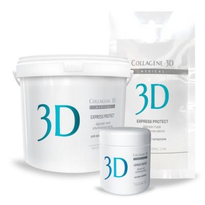 Альгинатная маска для лица и тела Collagene 3D EXPRESS PROTECT с экстрактом виноградных косточек 1200 г: фото