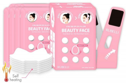 Набор масок + бандаж для подтяжки контура лица Rubelli Beauty Face 20мл*7: фото