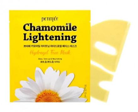 Маска гидрогелевая экстрактом ромашки Petitfee Chamomile Lightening Hydrogel Face Mask: фото
