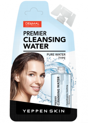 Жидкость для снятия макияжа DERMAL YEPPEN SKIN PREMIER CLEANSING WATER 20г*10шт: фото