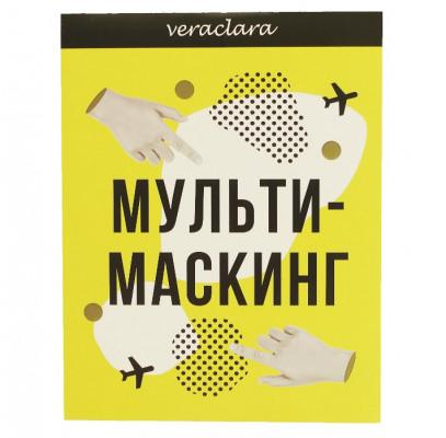 Набор Veraclara Мультимаскинг 27г*3: фото