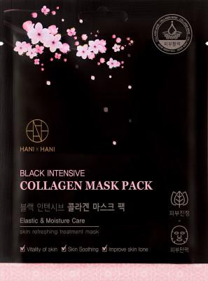 Тканевая маска с коллагеном и гиалуроновой кислотой Black Intensive Collagen Mask Pack 25 мл: фото