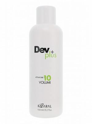Осветляющая эмульсия Kaaral DEV PLUS 10 volume 3% 1000мл: фото