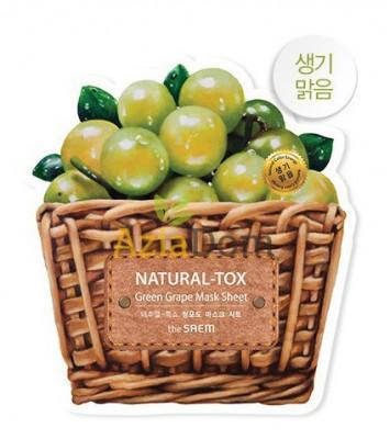 Маска тканевая виноградная THE SAEM Natural-tox Green Grape Mask Sheet 20г: фото