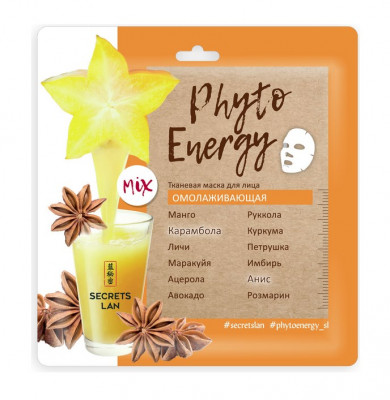 Тканевая маска омолаживающая Secrets Lan Phyto Energy с карамболой и анисом 40 г: фото