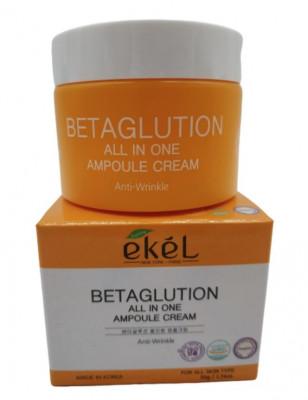 Ампульный крем с бета-глюканом Ekel All In One Ampoule Cream Betaglution 50г: фото